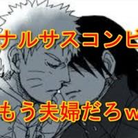 ボルト映画 ナルトとサスケ【ナルサス】の戦闘がチート過ぎる!!